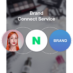 브랜드 커넥트 서비스